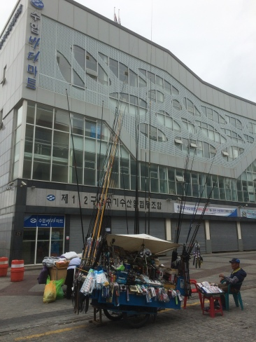 Jagalchi Fish Market, Busan [Photo by Marc Lanteigne.]