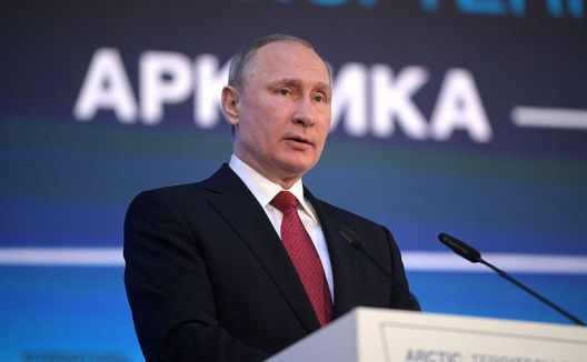 President_of_Russia_Vladimir_Putin_at_the_Arctica_international_forum_in_Arkhangelsk