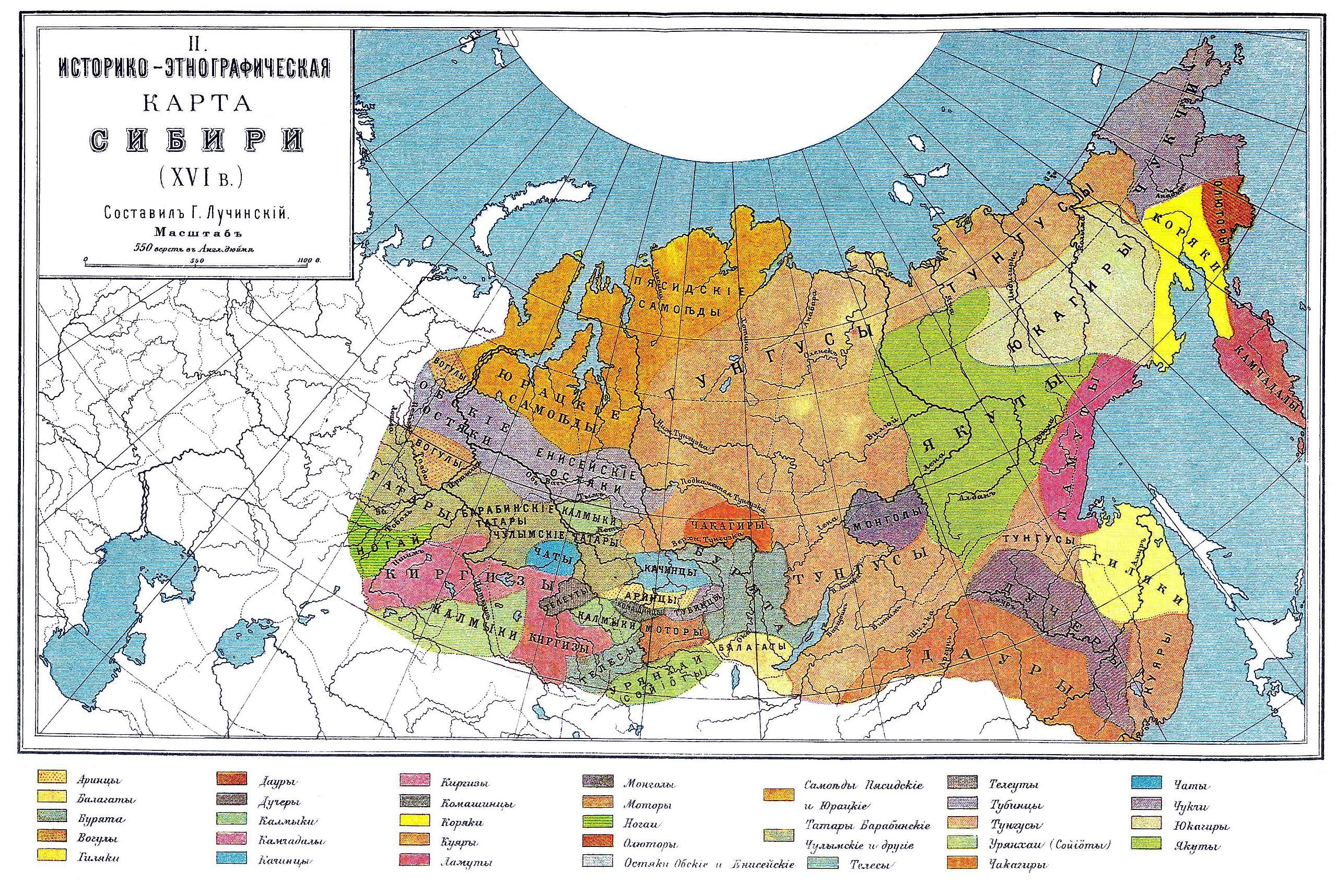 2560px-Brockhaus_and_Efron_Encyclopedic_Dictionary_b58_809-0